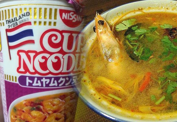タイ日清(Nissin Thailand) カップ