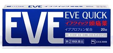 EVE QUICK頭痛藥(イブクイック頭痛藥)