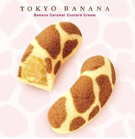 Tokyo Banana2